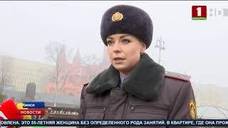 Сообщение о минировании в Минске не подтвердилось