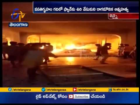 Hyderabad Girl Commits Suicide | at Sathyabhama University | Students Arson Campus | Chennai