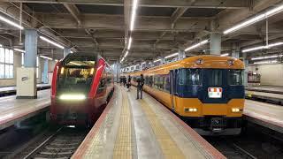 近鉄「ひのとり」試乗会列車、旧型特急車と並ぶ。