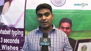 Worlds fastest Keyboard Typing Mohd  Khursheed Hussain Guinness world record - Hybiz.tv