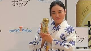 女優の仲間由紀恵さんが1日、東京タワー・フットタウン屋上で20日ま...
