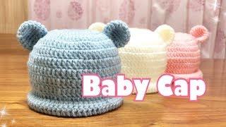 新生児ベビーキャップの編み方【かぎ針】可愛い赤ちゃんへニット帽の贈り物♡