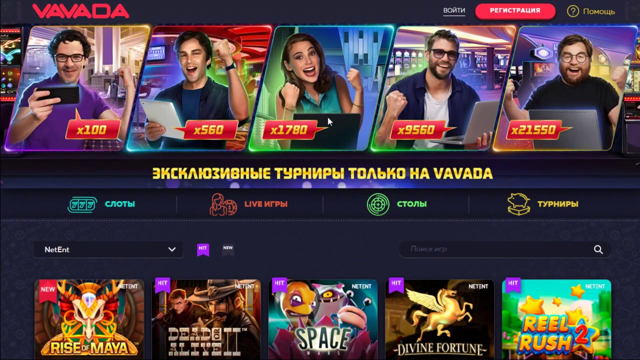 Топ 10 лучших онлайн казино 2020