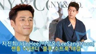 [인싸TV]이상윤(Leesangyoon)·지진희(Ji…