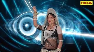 RAJSTHANI DJ SONG 2017 - जानुडी बुलावे - MASTI REMIX HD VIDEO - RANGILI का मस्त DANCE
