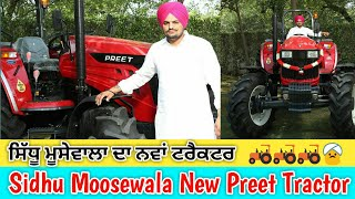 New model Preet 10049 4Wd  | 100 HP Tractor | Full review with price | प्रीत 10049 की फुल जानकारी