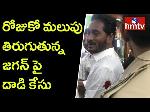 SIT Continues Investigation on Accused Srinivasa Rao | hmtv