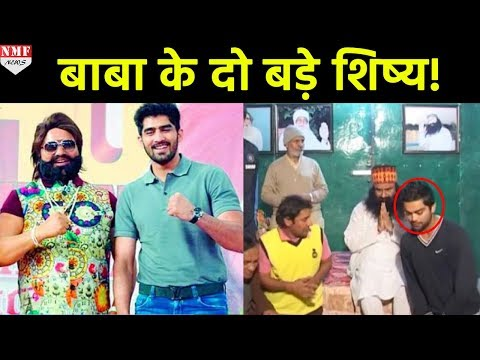 Shocking! Virat Kohli और Vijender Singh भी रह चुके हैं Ram Rahim के शिष्य