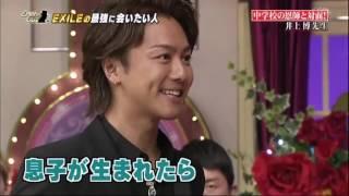 TAKAHIRO EXILE TAKAHIRO 検索動画 21