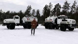 Топливозаправщик АТЗ-6,5 УРАЛ-4320