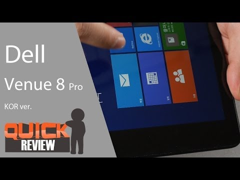 [KR] Dell Venue 8 Pro 간단 리뷰