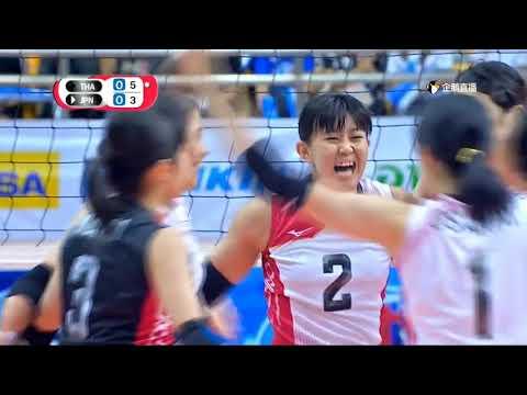 日本 Vs タイ Japan Vs Thailand     Volleyball AVC Cup 2018