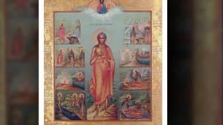 Православное русское церковное пение слушать