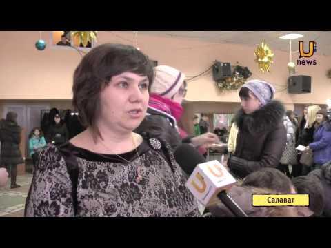 UTV. В Салавате прошла ярмарка вакансий