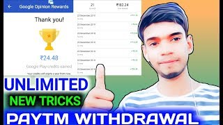 Google opinion reward Tricks|How to Get High Rated survey in G…