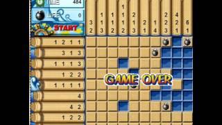 Игра японский кроссворд в стиле сапера онлайн
