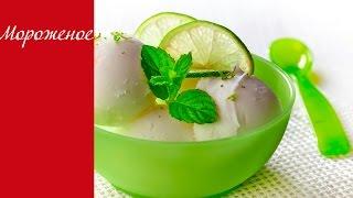 Мороженое из молока / мороженое из сгущенки / САМЫЙ ПРОСТОЙ РЕЦЕПТ(Очень вкусное мороженое из молока и сгущенки! Рецепт настолько прост, что с ним справится даже ребенок!..., 2016-08-30T13:36:06.000Z)