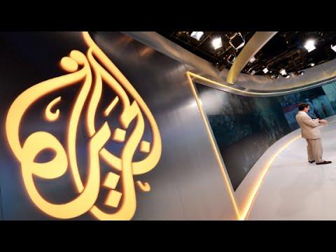 Al Jazeera: 'We demand press freedom'