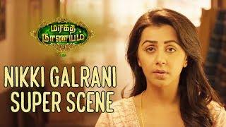 Maragatha Naanayam - Nikki Galrani Super Scene   Aadhi   Nikki Galrani   Anandaraj   Ramdoss