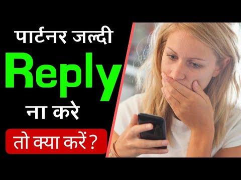 Ladki Message Ka Reply Na Kare To Kya Karna Chahiye   Ladka Message Ka Reply Na Kare To Kya Kare