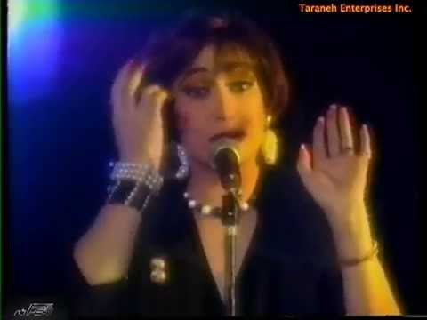 Shohreh - Asemoon(Official Video)