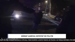 BĂRBAT AGRESIV, DEPISTAT DE POLIȚIE