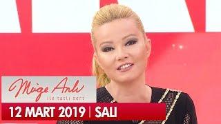 Müge Anlı ile Tatlı Sert 12 Mart 2019 Salı - Tek Parça