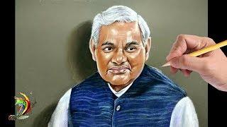 अटल बिहारी वाजपेयी को श्रद्धांजलि   Realistic Drawing - Atal Bihari Vajpayee