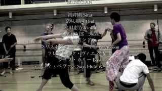 サントリーサマーフェスティバル2013 「インプロヴィゼーション×ダンス」 予告編映像