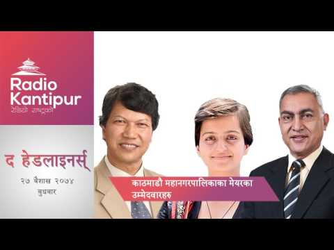 The Headliners interview with Mayor Candidates of Kathmandu | Journalist Madhusudan | 10 May 2017