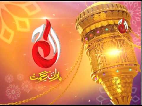 Baraan e Rahmat OST  Aaj Entertainment
