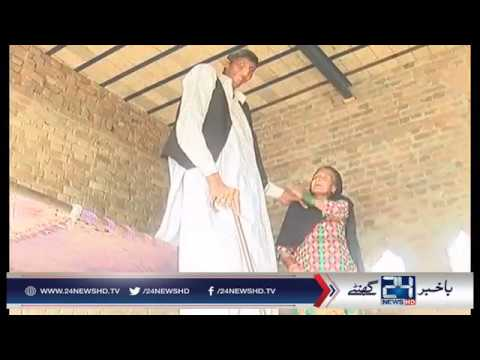 Tallest man of Pakistan living in very poor condition thumbnail