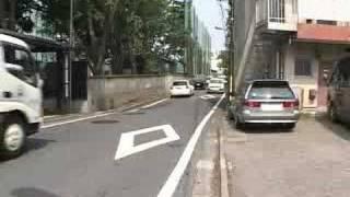 世田谷一家四人殺人事件の犯人を追え!p-4 thumbnail
