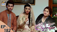 Saheliyaan -  Ep 182 Full HD - 5th July 2017 - ARY Digital Drama