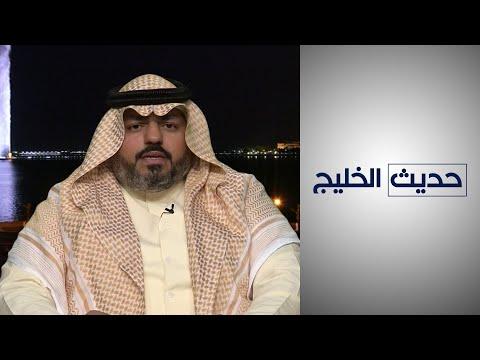 مستشار تطوير الأعمال بوزارة الحج: السعودية ا?دارت الا?زمة الاقتصادية بشكل ممتاز  - 04:57-2020 / 7 / 30