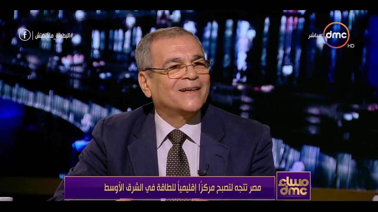 dmc:مساء DMC - لقاء كامل مع د/ محمد عبد الرؤوف ومدحت يوسف على موقف الطاقة والبترول فى مصر