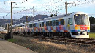 〔4K UHD|cc〕JR東日本・信越本線:安田~茨目駅、485系改4B/「越後紅葉ライトアップ号」走行シーン。《9340M》