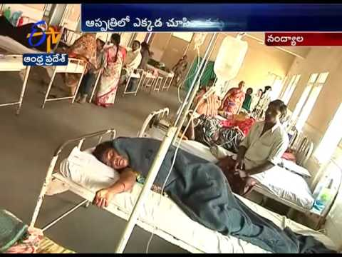 Special Story on Nandayal Government General Hospital: A report