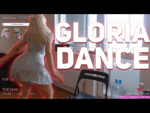 GLORIA DANCE