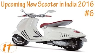 latest new top upcoming scooter two wheeler in india 2016 with price