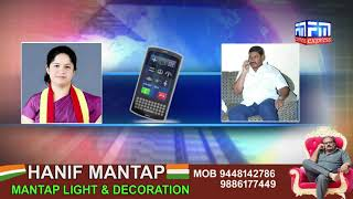 Reshma Padeknur Ka Viral Audio // FM Express NEWS 18-05-2019