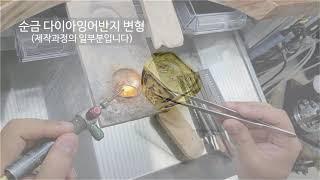 순금다이아물결잉어변형반…