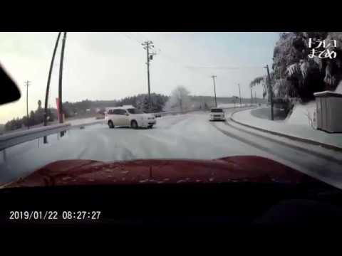 【ドラレコ】2019 1月 日本 交通事故・危険運転・ヒヤリハット 19