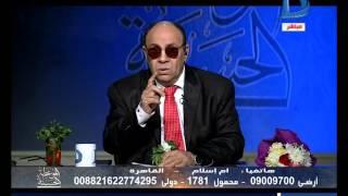 متصلة: عايزة أنزل البيبي.. ومبروك عطية: هتخشي مع أبو جهل النار (فيديو)