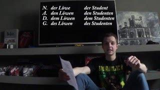 Немецкая грамматика: слабое склонение, schwache Deklination. Курс немецкого, урок 36.2.