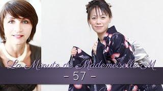 La Minute de Mademoiselle M57 - Epaules étroites ou larges ? 22 emmanchures pour vous !