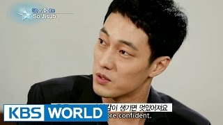Guerilla Date with So Jisub (Entertainment Weekly / 2015.11.20)