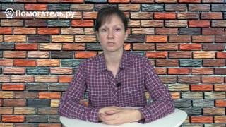 видео Собеседование на вакансию няни. Как выглядеть и как одеваться?