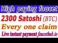 Bitcoin 2300 Satoshi Every 1 claim Live instant payment proof  faucethub| High paying Bitcoin faucet