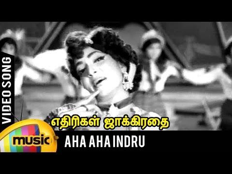 ethirigal jakkirathai mp3 songs